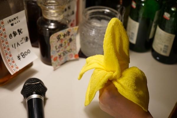酒席で〝クスッ〟を誘う「大人のおしぼり芸」<バナナの作り方>