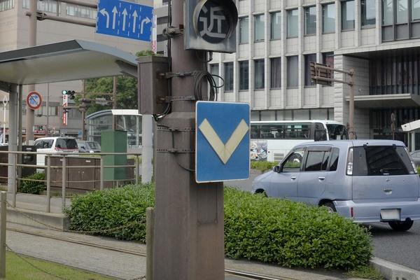 覚えるのに苦労した道路標識、ある?