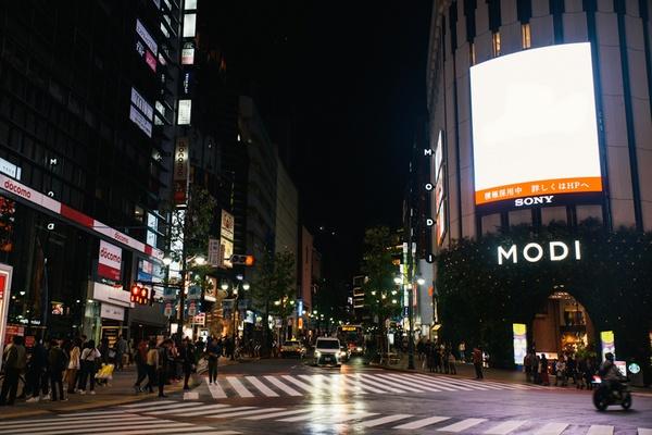 私を作った渋谷 5つの地点 〜コラムニスト 山崎まどか〜