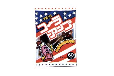 日本初のグミ「コーラアップ」が生まれた経緯