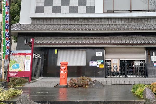 東京23区内に残っている丸型ポストはいくつある……?
