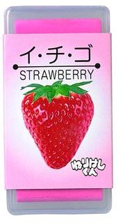 ↑『フルーツねりけしくん』のシリーズの一つ『イチゴ』(旧製品のパッケージです)